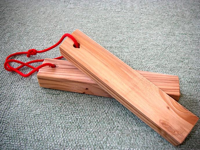 拍子木 小物(造園資材) 新川森林組合